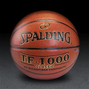 basketball-spalding - Junior Boys Bball